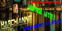 ♦ Harchianne ♦ [1.7 - 1.12] PVP/FACTIONS ◘ PVP-BOX ◘ ET PLUS ENCORE...